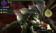 MHGen-Amatsu Screenshot 016