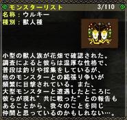 FrontierGen-Uruki Info Box