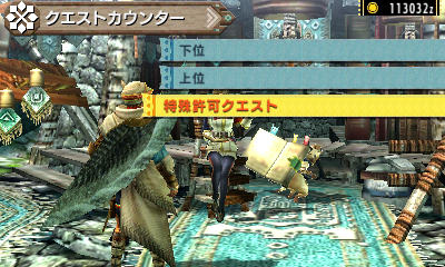 File:MHGen-Gameplay Screenshot 031.jpg
