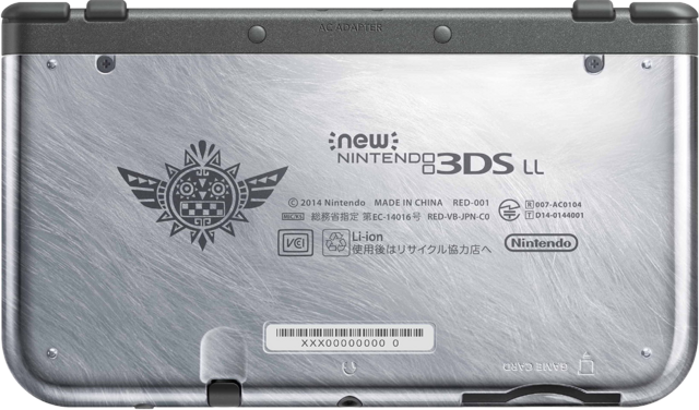 File:Hardware-MH4G N3DS 001 Back.png