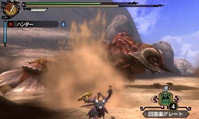 File:MH3U-Rust Duramboros Screenshot 001.jpg