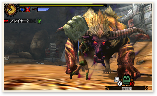 File:MH4U-Rajang Screenshot 001.png