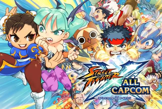 File:Street Fighter x All Capcom Image 001.jpg