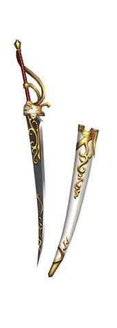 File:FrontierGen-Long Sword 067 Render 001.jpg