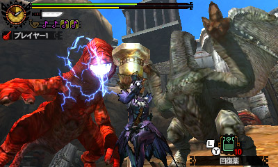 File:MH4U-Khezu and Red Khezu Screenshot 002.jpg