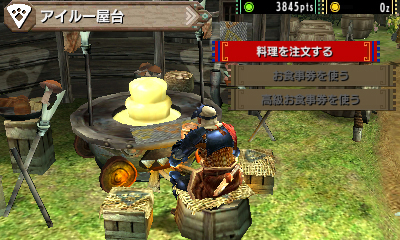 File:MHGen-Kokoto Village Screenshot 014.jpg