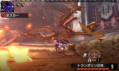 File:MHGen-Yian Kut-Ku Screenshot 009.jpg
