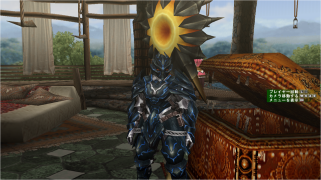 File:Krakencm MHFO rare 11 rukodiora hunting horn and cool blue armor ^ ^.png