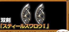 File:Souken bn01 02.jpg
