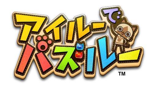 File:Logo-FP.jpg