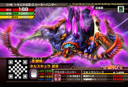 MHSP-Nerscylla Adult Monster Card 001
