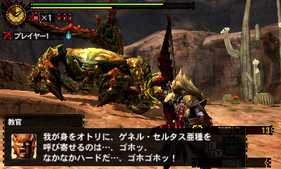 File:MH4U-Seltas Queen Subspecies Screenshot 008.jpg