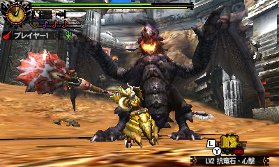 File:MH4U-Gravios Screenshot 001.jpg