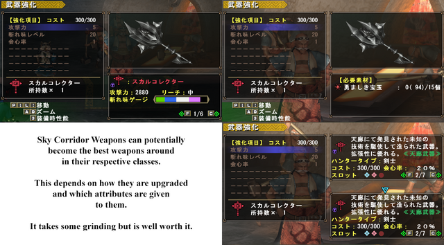 File:Tenrou Weapons Upgrading.png