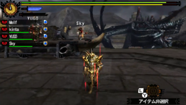 File:MH4U-Gogmazios Screenshot 009.png