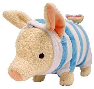 File:Pig2.jpg