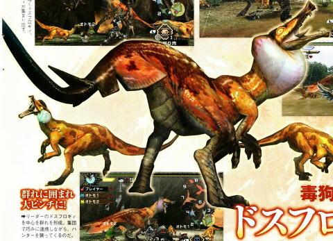 File:Dosufurogi.jpg