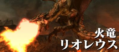 File:MHGen-Rathalos Intro.png