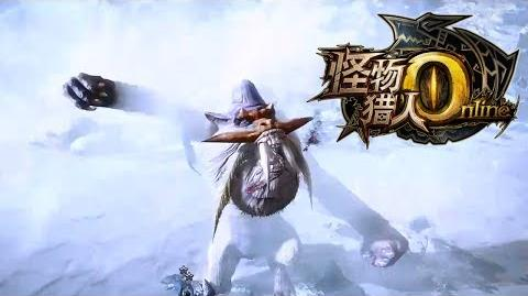 Monster Hunter Online Blangonga Gameplay 怪物猎人Online 雪獅子王