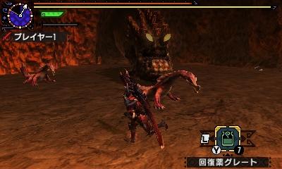 File:MHGen-Uragaan and Uroktor Screenshot 001.jpg