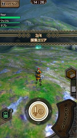 File:MHXR-Gameplay Screenshot 022.jpg
