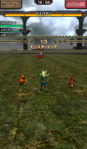 File:MHXR-Great Baggi Screenshot 001.jpg