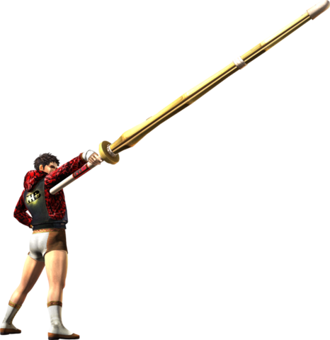 File:MH4G-Long Sword Equipment Render 001.png