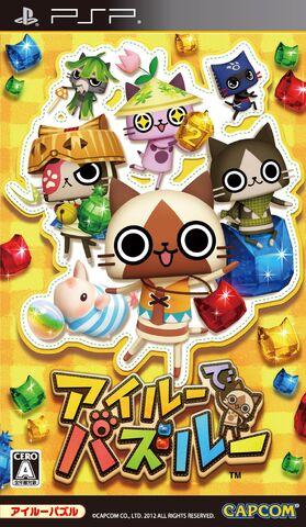 File:Box Art-FP PSP.jpg