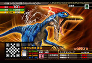 MHSP-Velocidrome Adult Monster Card 001