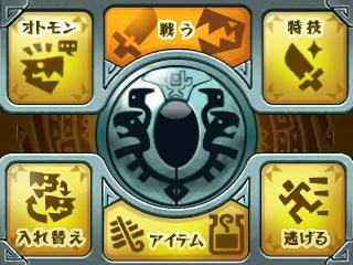 File:MHST-Combat Menu 001.jpg