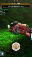 MHXR-Purple Ludroth Screenshot 006
