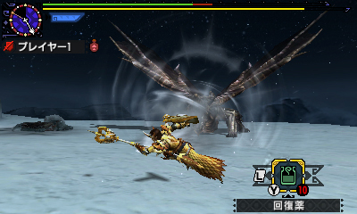 File:MHGen-Kushala Daora Screenshot 004.jpg