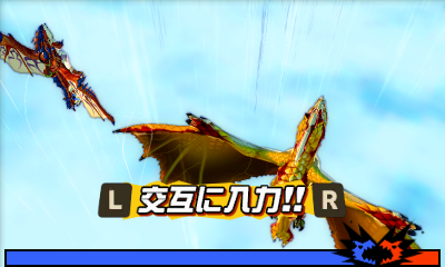 File:MHST-Seregios and Rathalos Screenshot 003.jpg