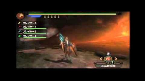 Monster Hunter Tri G - TGS 2011 Demo (2 2)