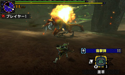 File:MHGen-Kecha Wacha Screenshot 006.jpg