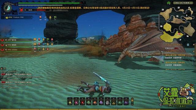File:MHO-Sandstone Basarios Screenshot 015.jpg