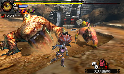 File:MH4U-Congalala and Tigerstripe Zamtrios Screenshot 002.jpg