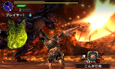 File:MHGen-Brachydios Screenshot 003.jpg