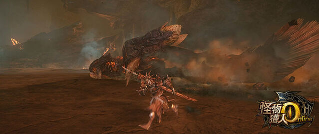 File:MHO-Lavasioth Screenshot 003.jpg