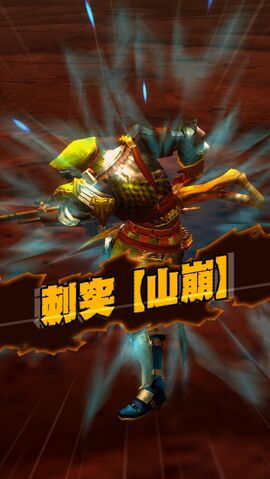 File:MHXR-Gameplay Screenshot 020.jpg