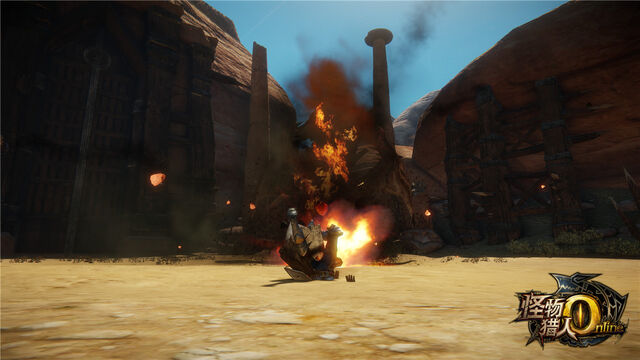 File:MHO-Rathalos Screenshot 001.jpg