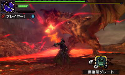 File:MHGen-Hyper Rathalos Screenshot 001.jpg