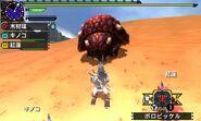MHGen-Volvidon Screenshot 008
