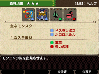 File:MHGen-Gameplay Screenshot 011.jpg