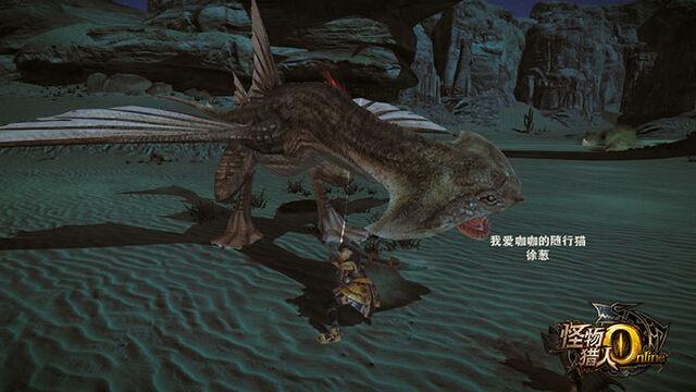 File:MHO-Cephadrome Screenshot 007.jpg