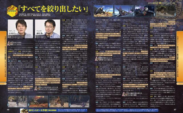 File:Famitsu 5-8-2014 Scan 009.jpg