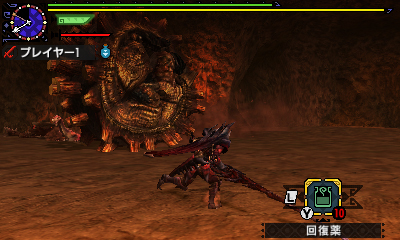 File:MHGen-Uragaan Screenshot 008.jpg