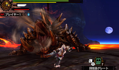 File:MH4U-Akantor Screenshot 001.png