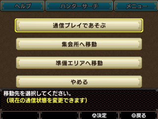 File:MHGen-Gameplay Screenshot 047.jpg