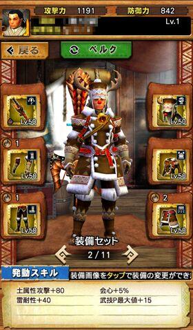 File:MHXR-Gameplay Screenshot 041.jpg